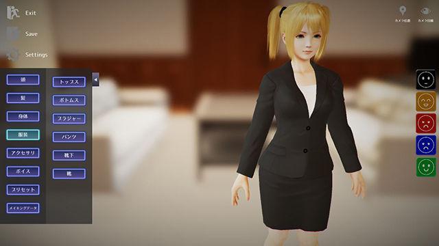 社長隷嬢セレクションの無料CGエロ画像&体験版DL